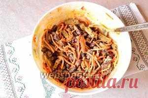 Салат с фасолью и морковью по-корейски
