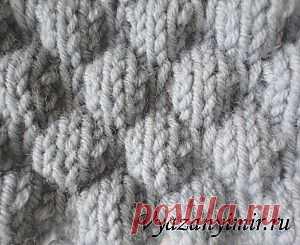 "Узор ""Буфы"" спицами. | Вязаный Мир. Knit World."