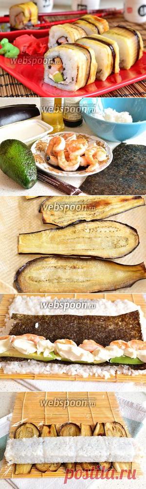 Роллы Насу Филадельфия рецепт с фото, как приготовить на Webspoon.ru