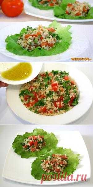 """Салат """"Табуле"""". Салат Табуле популярен в ресторанах Ближнего Востока. Главные составляющие данного салата это булгур, помидоры и листья петрушки. По желанию можно дополнить салат зелёным луком, мятой, специями (например зирой). В Ливане и Сирии, на родине салата Табуле, его часто подают, выкладывая на листья салата. Булгур иногда заменяют кускусом."""