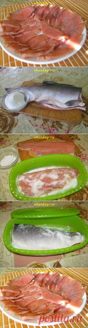 Соленая красная рыба | Вкусный день