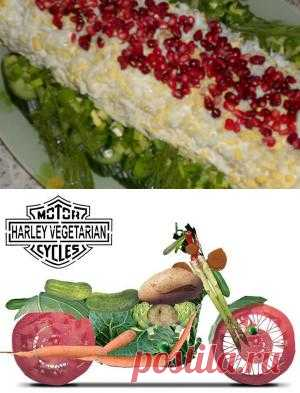 Салат-рулет «Калейдоскоп» | Don Аппетит Вкусно, доступно, красиво! Пробуйте....