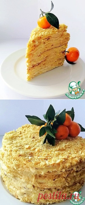 """Торт """"Наполеон"""" со вкусом крем-брюле - кулинарный рецепт"""