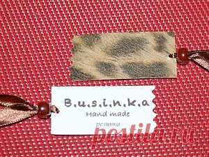 Рукоделие - как бизнес | Записи в рубрике Рукоделие - как бизнес | Дневник sveta0204