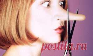 У вас слишком  длинный нос? Не расстраивайтесь! Можно улучшить свою внешность с помощью нехитрых приемов.