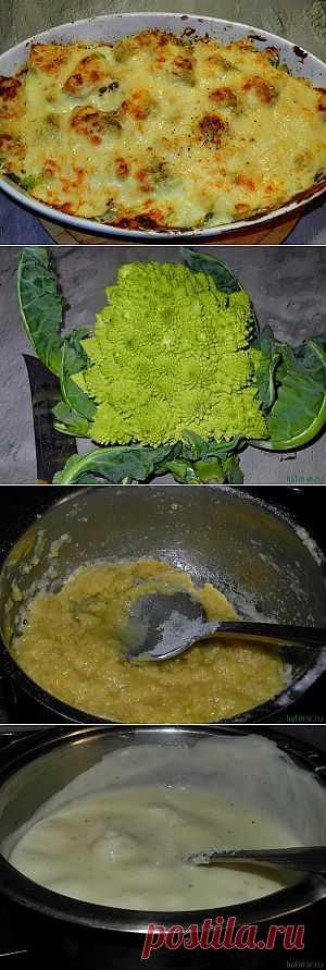 Капуста романеско запечённая под сырным бешамелем | Мужской кулинарный сайт - лучшие рецепты с фото