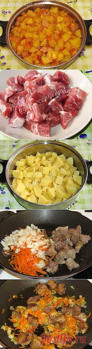 Тушеная картошка с мясом. Рецепт с фото | Наш Рецепт. Вкусные рецепты