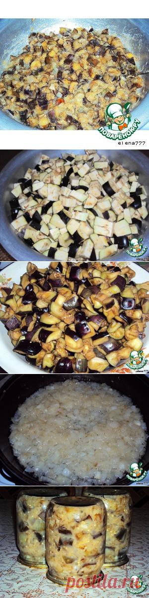 Баклажаны-грибы домашний рецепт приготовления с фотографиями как приготовить