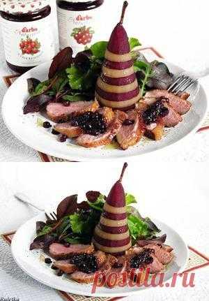 Утиное магрэ с пьяной грушей и бруснично-розмариновым соусом