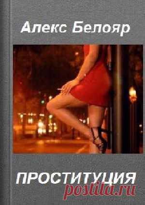 hudozhestvennie-filmi-pro-prostitutsiyu