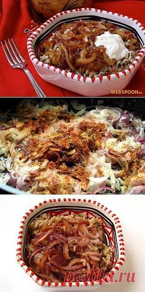 Восточная кухня богата блюдами с содержанием риса. Это блюдо из чечевицы и риса, которое подаётся с обжаренным луком и специями — пользуется огромной популярностью на Ближнем Востоке. Оно считается основным и к нему подаётся йогурт и салат, но также можно подать как гарнир к мясным блюдам. Блюдо очень вкусное и сытное.