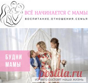 Консультации для мам: помощь, поддержка и обучение