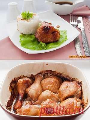 Куриные окорочка запечённые с соевым соусом. Мясо получается за счет соуса очень нежным и вкусным.