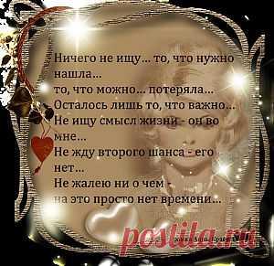 Рецепты ДОЛГОЛЕТИЯ!!!