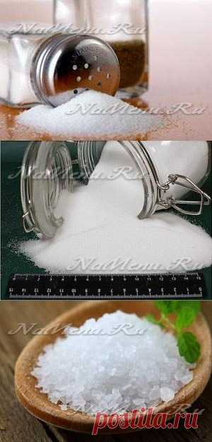 The interesting facts about salt