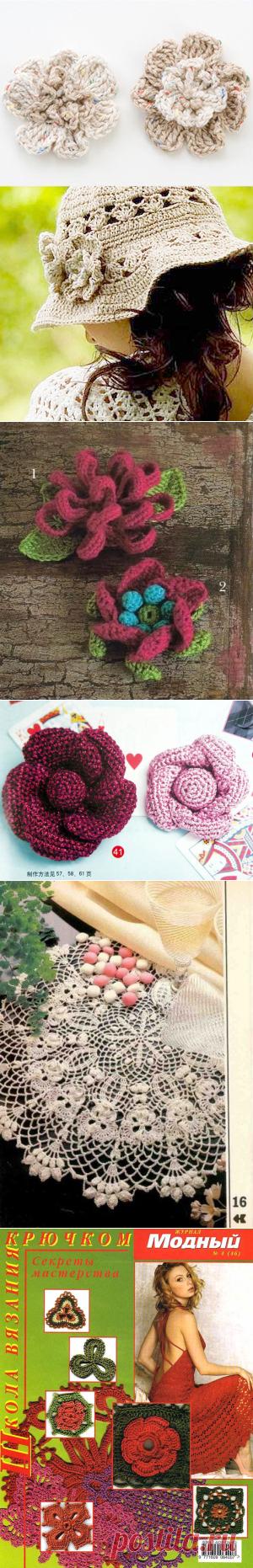 Вязаные цветы и прочий декор - Страна Мам