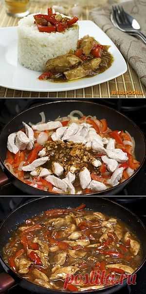 """Вкусный рецепт из тайской кухни. Тайская кухня каждый раз удивляет меня в ее способности сочетать не сочетаемое. Удивите своих близких таким интересным рецептом как """"Курица по-тайски""""."""
