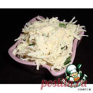Салат из корня сельдерея - кулинарный рецепт