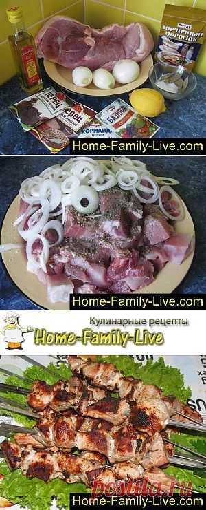 Шашлык - пошаговый фоторецепт - шашлык из свинины с гочицей и лимоном   Кулинарные рецепты