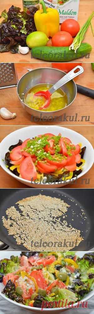 (+1) тема - Салат с лимонной заправкой | ВКУСНО ПОЕДИМ!