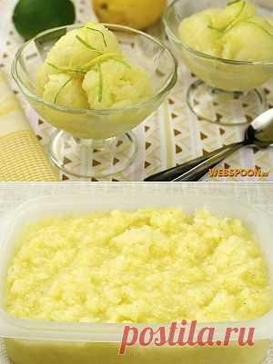 Ммм... Рецепт как раз для этого жаркого лета! Лимон придаст свежесть на весь день!