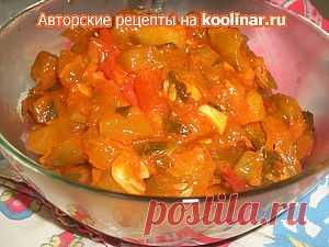 Салат из кабачков с огурцами (консервация). Рецепт c фото, мы подскажем, как приготовить!