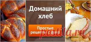 Las bolitas de pasta - Todas las recetas de Rusia