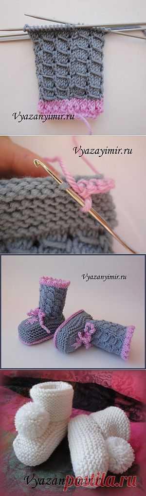 Пинетки-сапожки связанные спицами для малыша.   Вязаный Мир. Knit World.