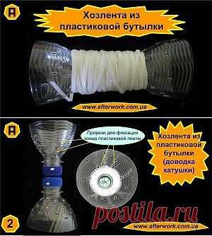 Хозяйственная лента из пластиковой бутылки | Творим После Работы