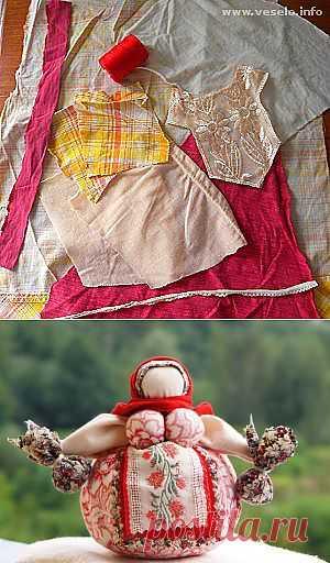 Кубышка-Травница - русская обрядовая кукла. Пошаговый мастер класс.