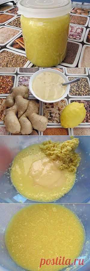 Имбирь с лимоном и мёдом