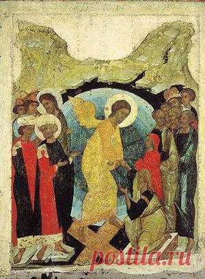 Пасха! Воскресение Христово (икона Андрея Рублёва, 1408—1410 годы)