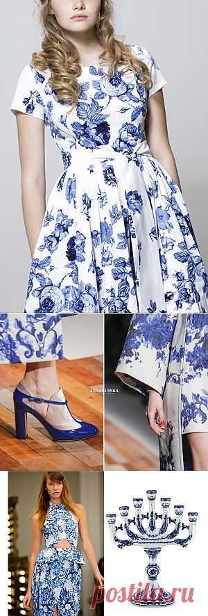 Руссо туристо- гжель (трафик) / Тенденции / Модный сайт о стильной переделке одежды и интерьера