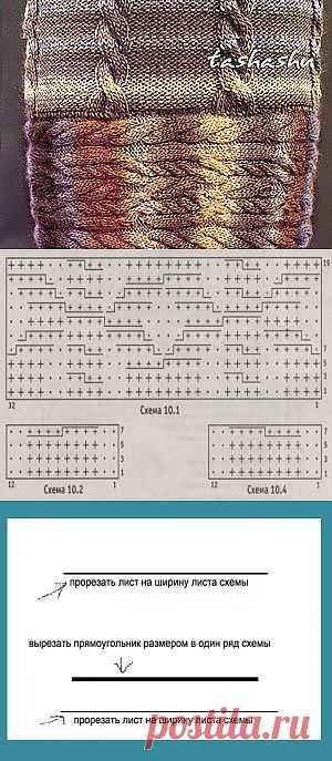Вязание сложных узоров без сложностей. - Ярмарка Мастеров - ручная работа, handmade