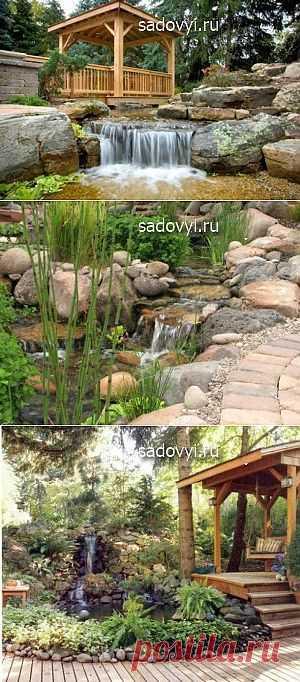 Как сделать водопад и каскад своими руками. Идеи для дачи | Обустройство загородного дома и участка своими руками