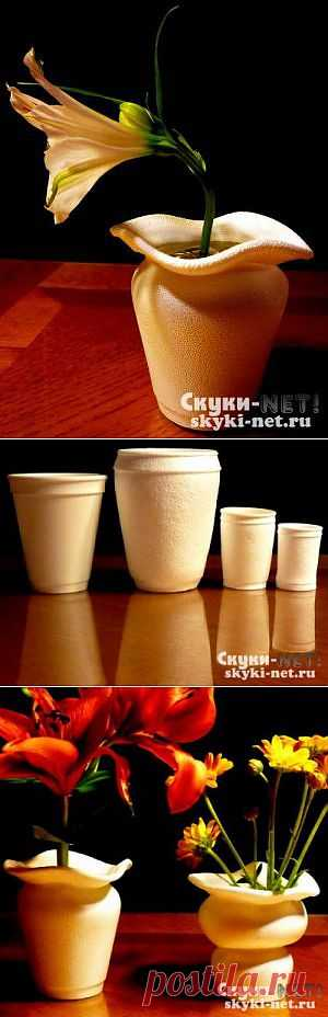 Вазы из одноразовых стаканчиков для кофе. Мастер класс.
