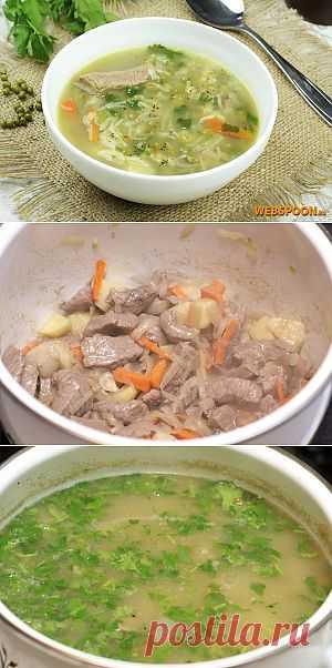 Суп с говядиной и машем. Маш, ее так же называется золотистая фасоль или бобы мунг, очень питательный продукт! Его выращивают в Индии, но популярен он и В Узбекской кухне, хотя на их родных краях маш не растет.