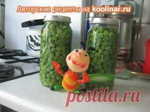 Консервированный зелёный горошек рецепт с фото