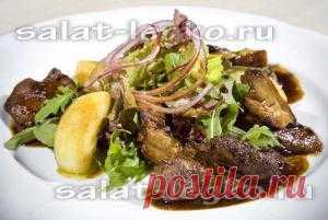 Теплый салат с куриной печенью: не только вкусно, но и полезно