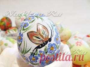 """List of an Easter egg """"Незабудки"""""""