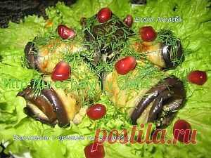Баклажаны с грецкими орехами от Елены Атаевой.   Урожайная дача