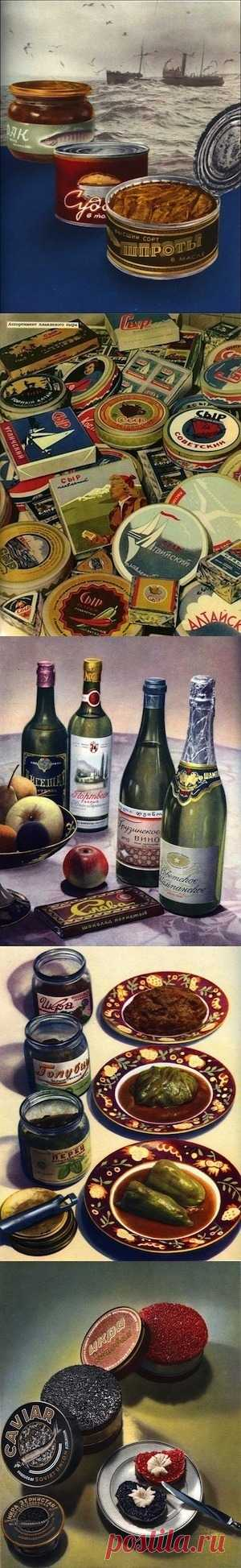 La publicidad de la comida de la época soviética :)