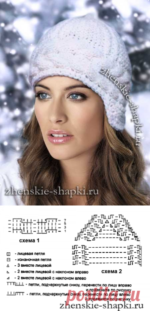 White knitted cap with braids
