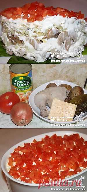 """Слоеный салат с курицей """"Красная шапочка"""""""
