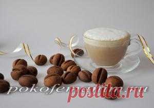 """Печенье к кофе """"Кофейные зерна"""". Очень прикольные печенюшки в виде кофейных зерен. Рецепт при нажатии на фото."""