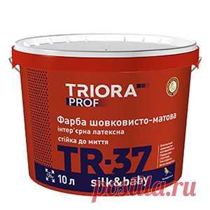 Краска латексная шелковисто-матовая TR-37 silk&baby TRIORA prof - Промышленное предприятие