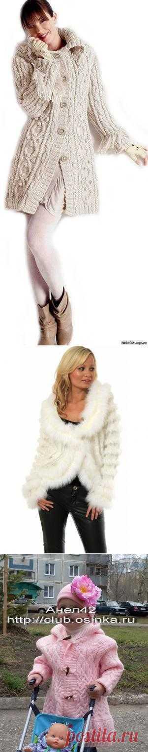 вязаное пальто - Самое интересное в блогах