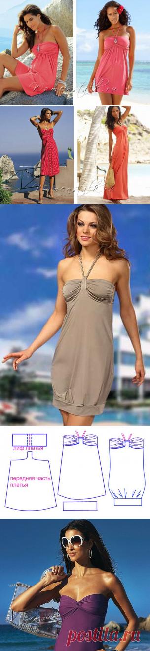 Платье для пляжа как сшить