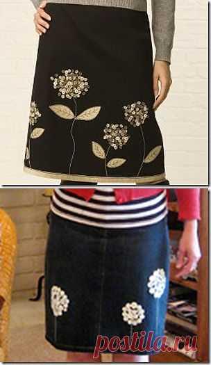 Как быстро украсить юбку | РУКОДЕЛИЕ