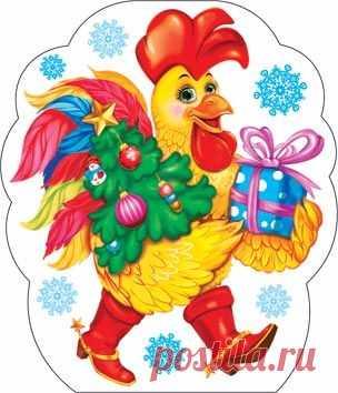 Смайликов приколы, открытка петушок на новый год